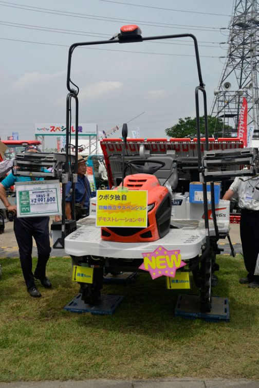 クボタ田植機ナビウェルNW6S-R ¥2,991,600(消費税8%)