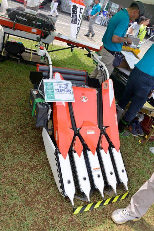 僕がここで一番注目したのはこれ。ホウレンソウ収穫機です。ほうれん草の収穫って、手作業しかできないと聞いたことがあるので、収穫機があるんじゃん!って感じです。(最近できたのかもしれませんが)