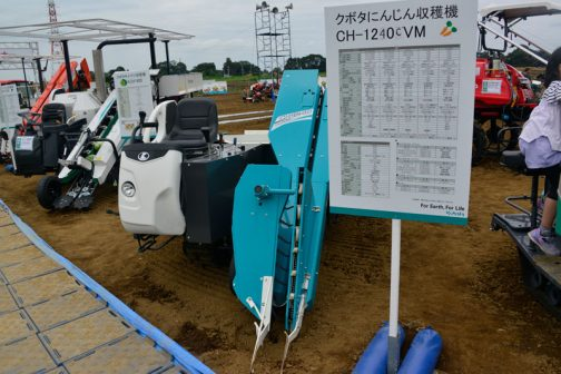 こちらは展示会でも時々見かける、クボタにんじん収穫機 CH-1240CVM 立形水冷4サイクル3気筒ディーゼル898cc20馬力。価格はわかりません。