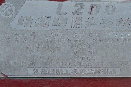 スペックはこの銘板があればわかりますが、年式は運輸省型式認定番号がないと推定しにくいです。ですから、小さな黒いプレートを見つけると「やった!」と思います。