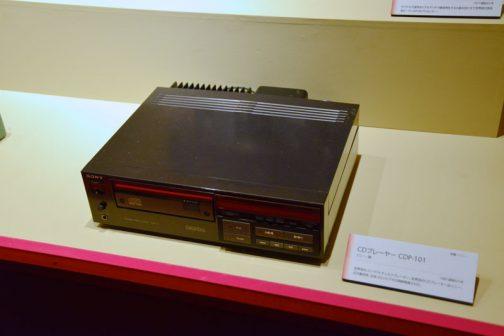 CDプレーヤー CDP-101 ソニー製 1982(昭和57)年 世界初のコンパクトディスクプレーヤー。世界初のCDプレーヤーはソニー、日立製作所、日本コロンビアから同時発売された。