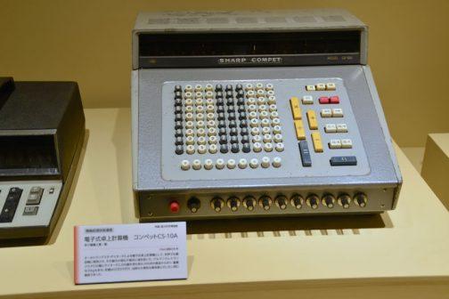 これがその業界に衝撃を与えたシャープの卓上計算機。 電子式卓上計算機 コンペットCS-10A 1964(昭和39)年 オールトランジスタ・ダイオードによる電子式卓上計算機として、世界でも最初期に発売され、その後の小型化や普及に道を拓いた。ゲルマニウム・トランジスタ530個とダイオード2,300個を含む4,000点の部品からなり、重量は25kgもある。定価は53万5千円で、当時の大衆的な乗用車と大体同じ値段であった。 卓上といっても卓に載せることが可能・・・という大きさですが