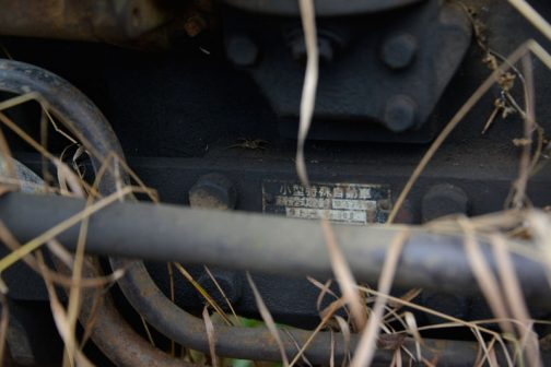こんなところに僕の一番見たかったものが・・・小型特殊自動車運輸省型式認定番号です。やった! 番号は農573号 形式はサトーS-500です。