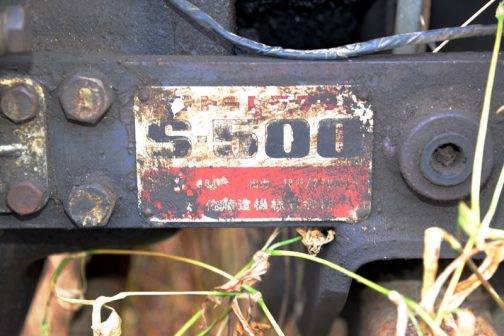 サトートラクタ S-500 904cc 出力18PS/2700rpm と書いてあるでしょうか・・・