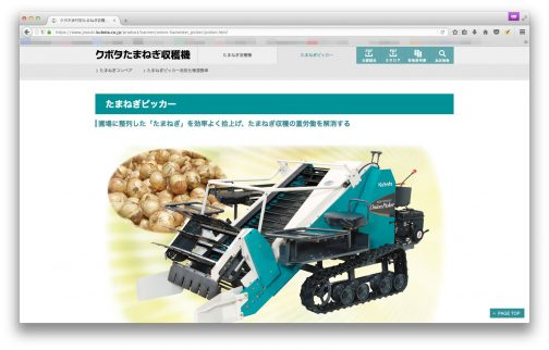 クボタのWEBサイトによれば、作業車2名を乗せて走ることができるみたいです。