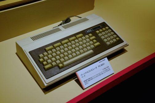 パーソナルコンピューター PC-8001 1979(昭和54)年発売 国産初期の代表的な8ビット・パーソナルコンピューター。カラー表示、仮名文字が扱え、価格も手頃だったことなどから、個人に加え、ビジネスでも広く利用された。