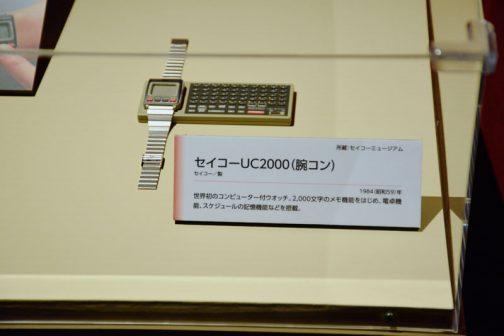 これが腕コン。 キーボードは別体だったんですね。これだとメモ帳を取り出してペンで書いたほうが速そう。