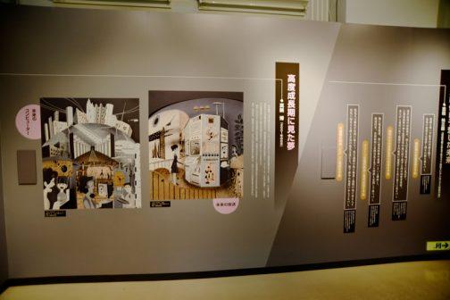 次は高度成長期に見た夢です。 イラストレーター真鍋博さんが描いた「2001年の日本」だそうです。 わが国は1950年代半ばから、1970年代初頭にかけて高度成長期を迎えた。この時代、人工衛星による日米のテレビ中継が始まるなど、情報通信技術の発達は目覚ましく、コンピューターも社会に登場し、小説などでも情報技術によって変わる生活や社会について描かれることが多かった。  星新一などのSF小説の挿絵で有名な画家、真鍋博の作品の中にも情報通信技術による未来を描いた作品がある。彼の絵は、抽象的であるが、かえって見る者の想像力を働かせ、未来についての印象を残す作品が多い。 と、未来の放送と未来のコンピューターの絵が展示されています。
