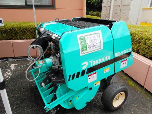 ミニロールベーラ RB-510DX ¥1,213,920 税8% ¥1,236,400 税10% これはかわいい!!小さなトラクターで引っぱっているところを見てみたいです。