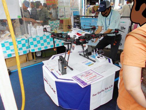 僕はマルチ作業機よりこちらのほうが気になりましたが写真は一枚だけ。 クボタドローン MG-1SAK ¥1,080,000 税8% ¥1,100,000 税10% ★付属品(税抜き)★液剤散布装置¥300,000 ★バッテリー2個 ¥170,000 ★充電器¥200,000 「ついに100万台か」と思ったのですが、充電器やバッテリー液剤散布装置を付けるとプラス70万くらいになるという意味でしょうかね? 2台目用かな・・・