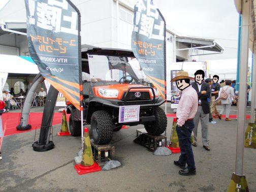 クボタのユーティリティビークル、RTV-X900Wです。オフロードビークルらしい展示方法がカッコいいですよね。日本上陸!と大きく書かれたのぼりも目を引きます。