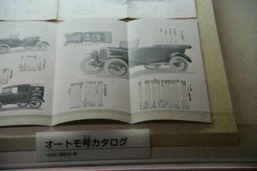 スペックシートのことを日本語で「明細書」というんですね!漢字が多く読みにくいです。Wikipediaにはカタログには女優の水谷八重子(初代)や岡村文子を起用するという、当時としては斬新な手法が試みられた・・・と書かれているのですが、これには登場していません。