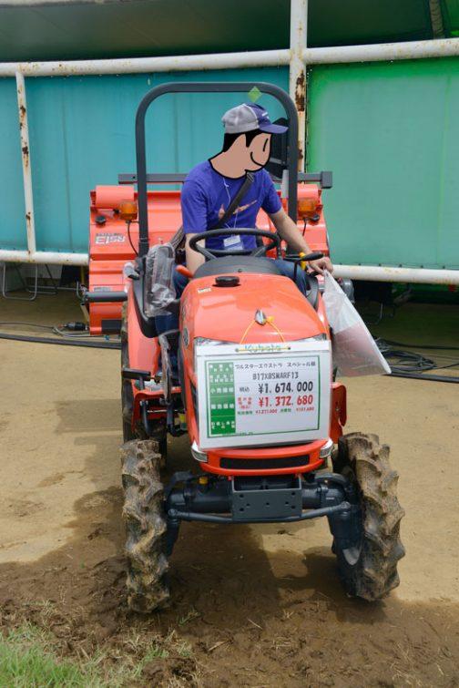 ブルスターエクストラ スペシャル機 B17XBSMARF13 販売価格(税込)¥1,674,000 展示会特別価格(税込)¥1,372,680
