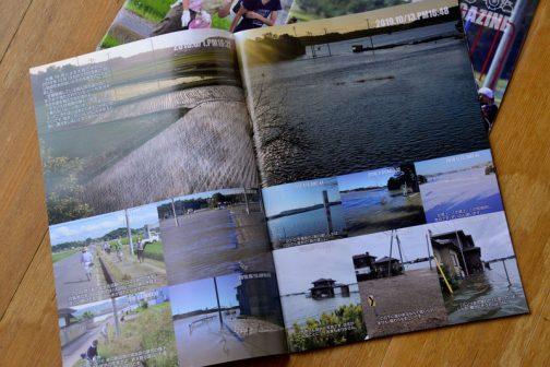 というわけで34号は、膨大なアーカイブの中から、水に満たされた写真と同じ場所で撮った水のない写真を探し出し、比べるという趣向になっています。