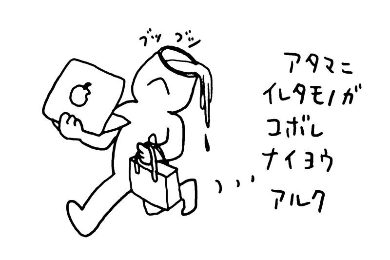 今日は先日茨城県知事賞を貰ってしまったがために、もれなくついてくる事例発表に行かねばなりません。スライドは未明にやっとできあがり、