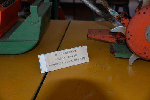 キャプションには 菅リューの受けん号田植機 昭和38〜昭和43年 長野県塩尻市 カンリュウ工業株式会社製 とあります。