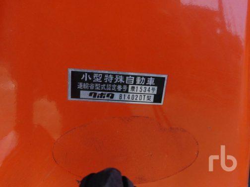 ネットを探してみると、そのものを見つけました。 小型特殊自動車 運輸省型式認定番号 農1534号 クボタB1402DT型