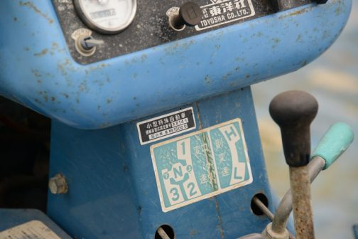 シンプルな構成で比較的リーズナブルな値段を設定し、機械化富農を促していたMBシリーズ・・・今回発見したしゃしんはこれです。多分シフトパターンを撮ったと思うのですが、運輸省型式認定番号が写っていました。