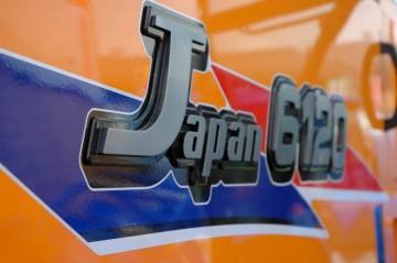 ↑ クリックで拡大します JAPANのエンブレム 日本を背負って立つ感じです HJ6120GZCAPLW