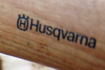 ハスクバーナのロゴ