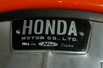今のロゴとは違いますね。このHMのロゴは、バイクのイグニッションキーなどにも長らく付いていました。