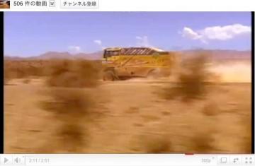 ヘリコプターと並走の映像が印象的!レーシングトラックの速さがよくわかります。