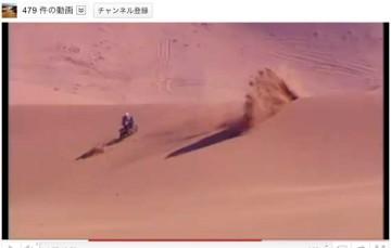 この砂丘を降りるときの後輪で巻き上げる砂・・・これがうまく説明できませんが、何とも言えずきれいです。
