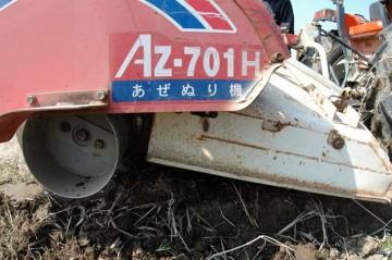 「あぜ」だから品番はAZ。このわかりやすさに好感が持てます。こちらもニプロ松山株式会社の機械です。