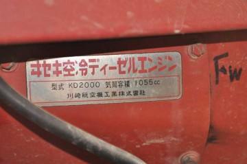 エンジンは川崎航空機製 1055ccと書いてあるので、TB-23と排気量は同じですね。馬力は製品名から想像するに、TB-23が23馬力、TB-20が20馬力なのでしょう。空冷ディーゼルなんですね。
