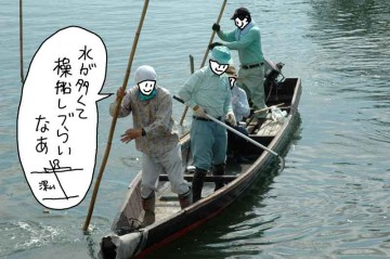 平底のこの小さな船に4人乗っています。操船2人、草刈り2人です。