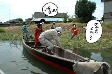 渡し船の役割もします。向こう岸の人たちを拾って休憩地点へ・・・