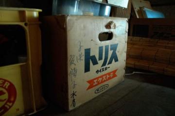 イカした箱発見!箱が分厚いし、安っぽくないから古いものかもしれません。