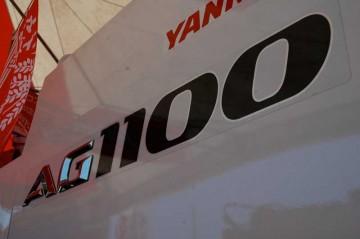 AG1100 ロゴ