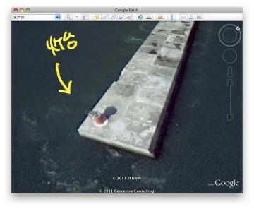 グーグルアースの写真 ここです!