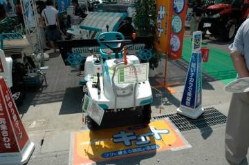クボタ田植機 EP4-S 4条植 「キュート」という愛称がついています 価格¥690,900
