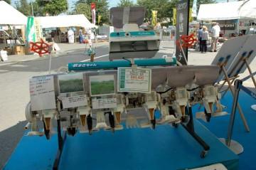 鉄コーティング用 直播機 NDS-6F 価格¥680,400 出ました「鉄まきちゃん」! 苗を作らず、直接種を田んぼにまくための機械だそうです。