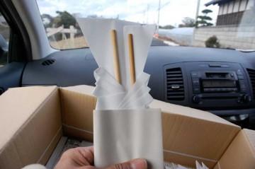 氏神様ソフト2011パッケージ 和紙を切って葦の茎で挿んだものが二つ、わら半紙にくるまれている。これを各家にまわって必要数配って歩きます。ごしんきり(御神切?)と呼ばれています。