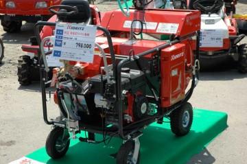 KIORITZ 自走ラジコン動噴 GSR616V-10 価格¥798,000
