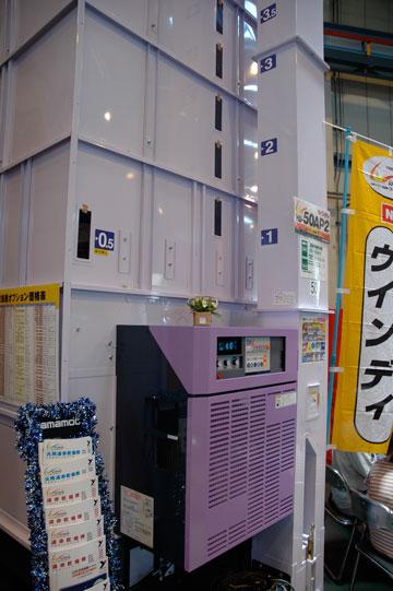 山本 遠赤外線乾燥機 ウインディ HD-50AP2 価格¥2,376,150