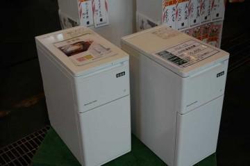 静岡精機 白米計量保冷庫 KSX-15 「愛妻庫」 若干ムリのある白物家電っぽいネーミングです。半ドア防止機能付き 価格¥55,650