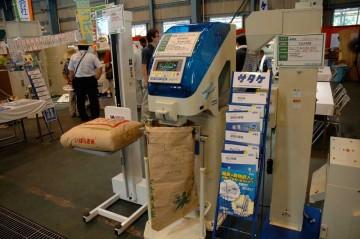左奥 サタケ 米袋リフトアップ装置 LU-208D 価格¥149,940 中 同じくサタケ ネオグレードパッカー(米を計量袋詰めする機械?) NPA30AF 価格¥344,400