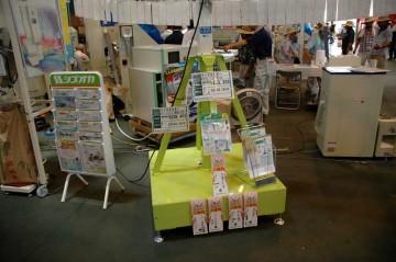 メーカーわからず 米袋を持ち上げる機械? ライスホルダー 低速・高速2速仕様 RHL-2000α 価格¥403,200 壁付け仕様 RHL-2400α 価格¥238,455 売れてるみたいですね!