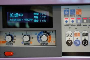 山本乾燥機の表示パネル