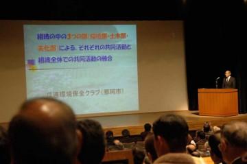茨城県土地改良事業団体連合会長賞 瓜連環境保全クラブ(那珂市)