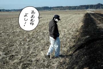 農用地、農地法面、農道など問題はありません。