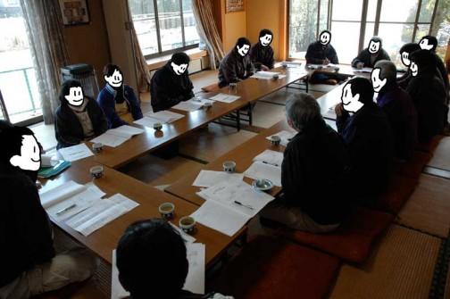 農地・水・保全管理支払交付金 総会