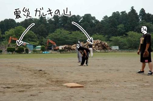 去年のおじいさんソフト大会の写真。瓦礫の山がサッカーコートに積まれています。僕もここへずいぶん通いました。