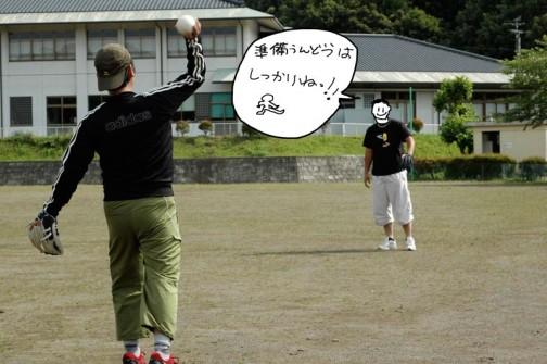 ソフトボール写真