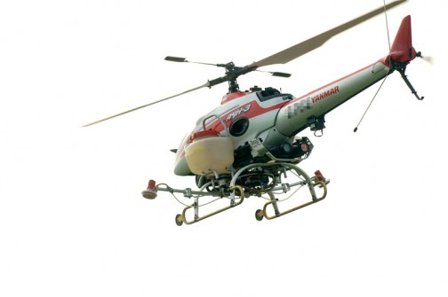yanmar AYH-3 helicopter