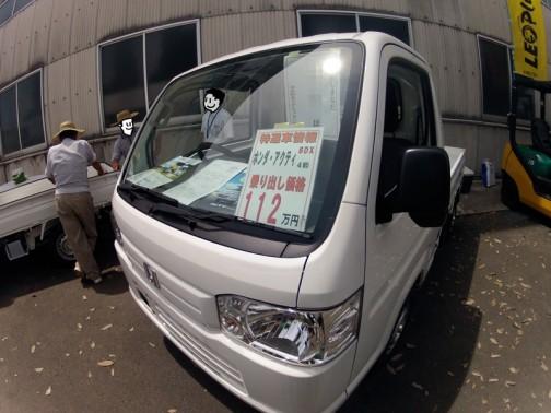 一番高かったホンダアクティ4WD SDX 乗り出し価格は112万円